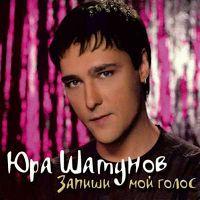 Ольга салеева 3 Скачать 3 музыку бесплатно и слушать онлайн песни